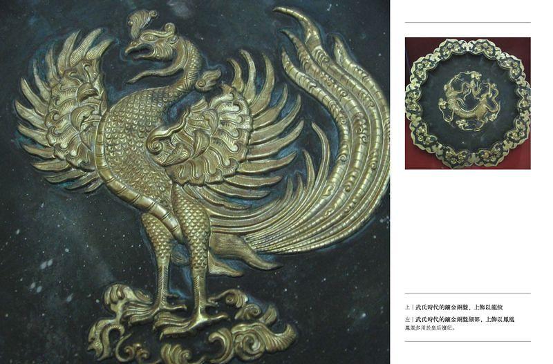 武則天時代的鎏金銅雕。(讀書共和國提供)