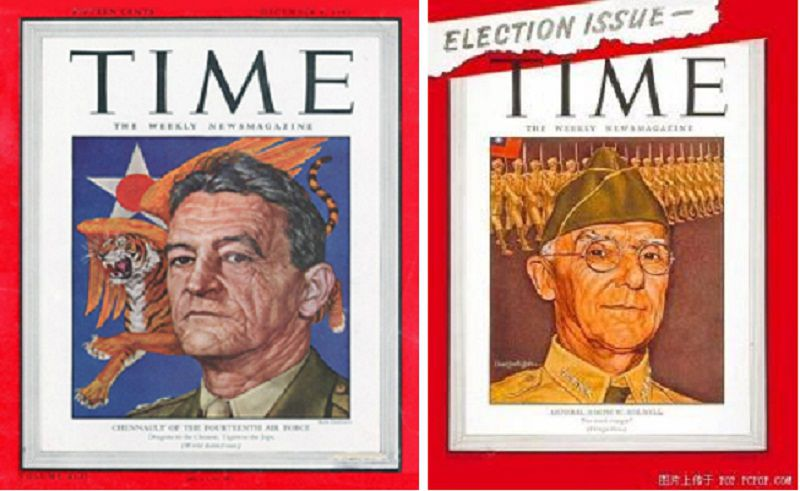 時代雜誌封面的陳納德(左)與史迪威(右)