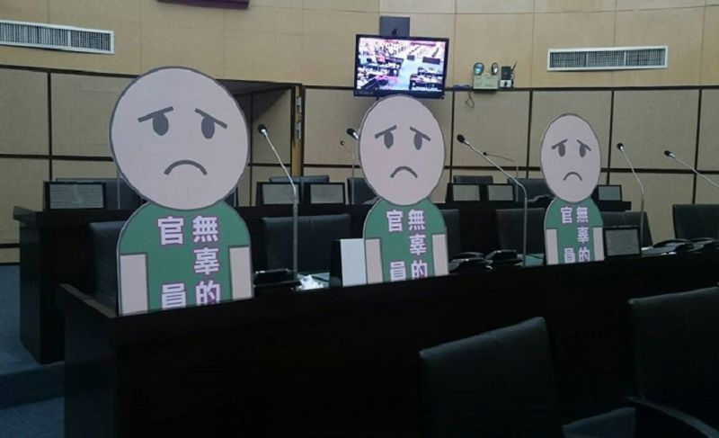12台南市議會現場照。(鄭鴻權攝) (複製).jpg
