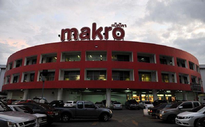 萬客隆是第一家進台灣的量販店,但在2003年退出台灣市場。(圖為曼谷萬客隆/新華網)