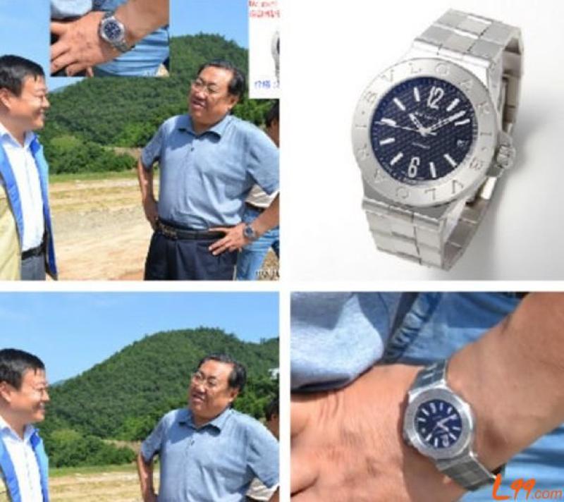 中國山西省陝西省安監局局長楊達才與手上戴的名錶。(取自推特)