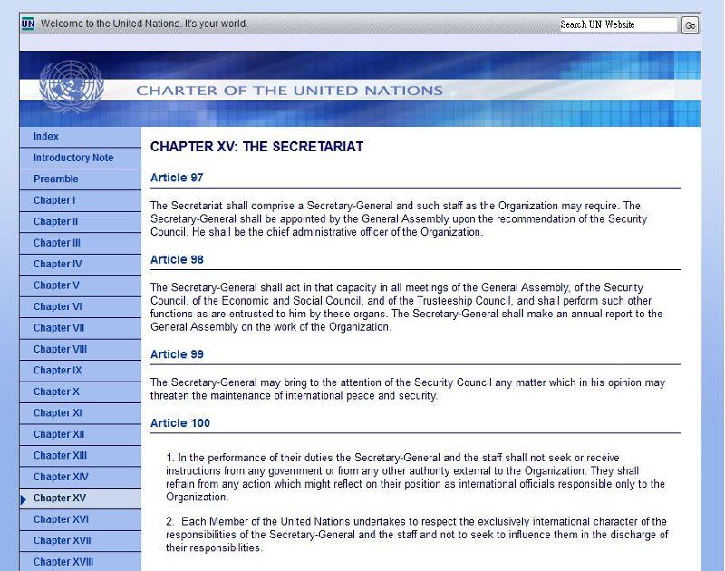《聯合國憲章》第15章第97條至第100條內容。(取自網頁)