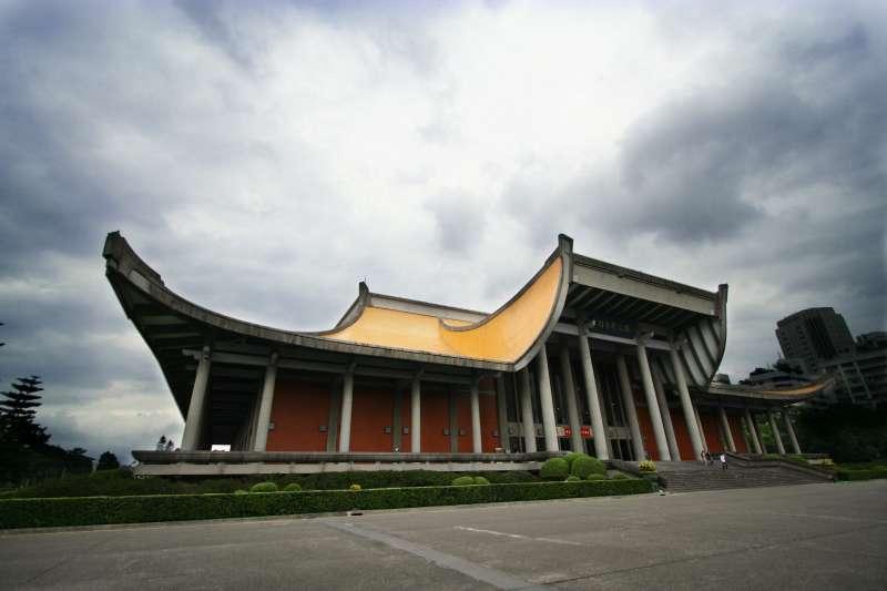 國父紀念館(維基百科)