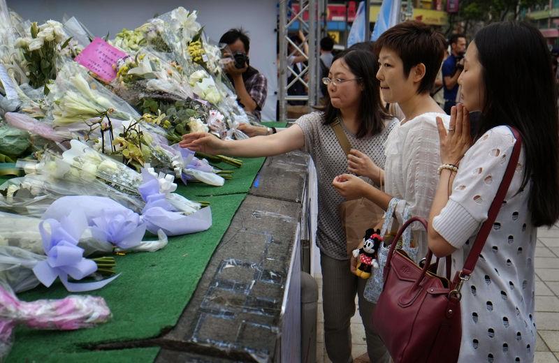 2014年5月21日鄭捷台北捷運隨機殺人事件(美聯社)