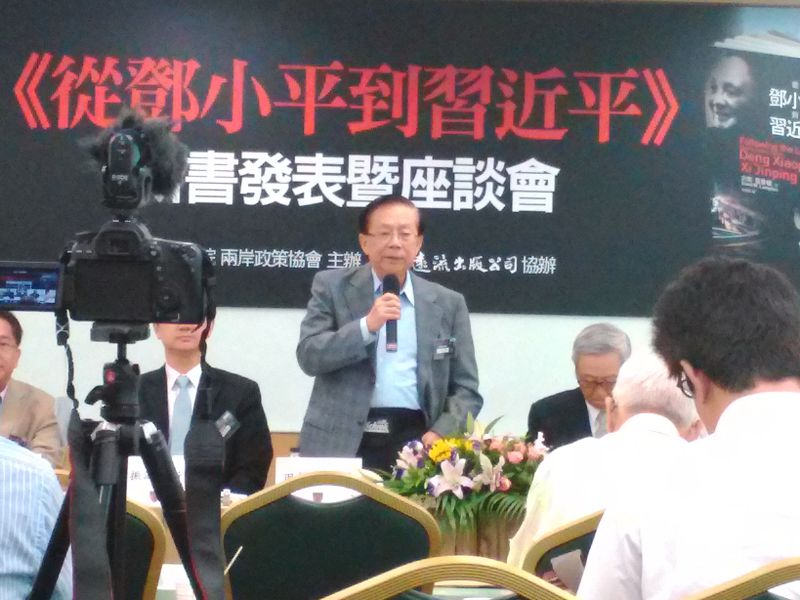 國策研究院院長田弘茂主持座談會。(簡嘉宏攝)