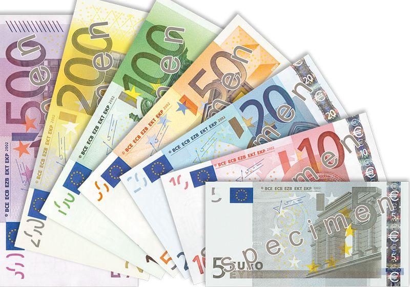 所有外資都必須經過盧森堡來退換成歐元。(European Central Bank/維基百科)