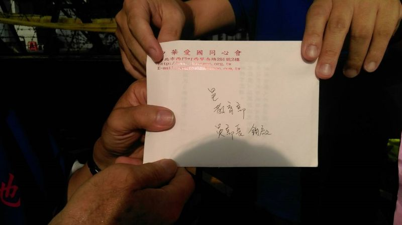 22愛國同心會24日下午到教育部前聲援教育部長吳思華,並拿出一封信要轉給部長。(周怡孜攝) (複製).JPG