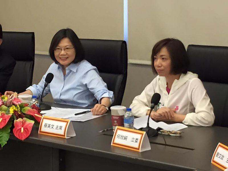 蔡英文強調,台灣產業必須轉型,必須要提升。(取自蘇德城臉書)