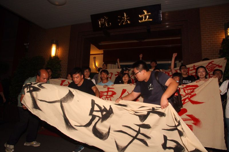 20150730反課綱學生翻入立法院抗議。(曾原信攝) (4).jpg