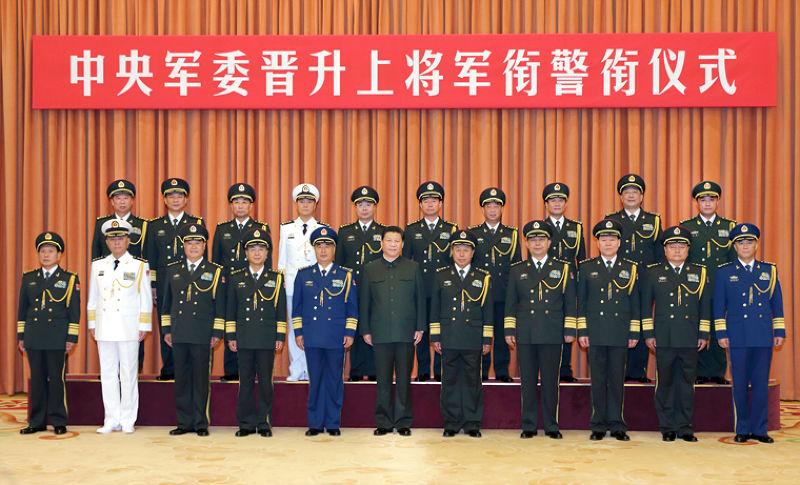 中國解放軍7月31日晉升10名上將(取自網路)