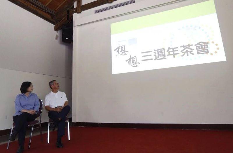 20150802-蔡英文出席「想想論壇」3周年作者茶會-取自蔡英文臉書