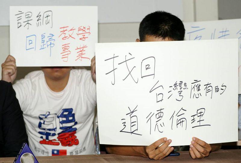 1白色正義聯盟2日舉行記者會。(蘇仲泓攝) (複製).jpg