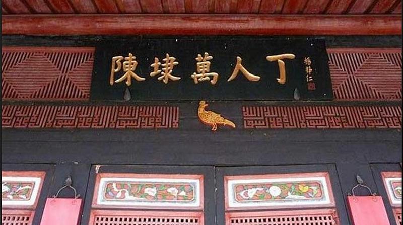 陳埭丁氏宗祠還保留多部可蘭經。(旅遊網)