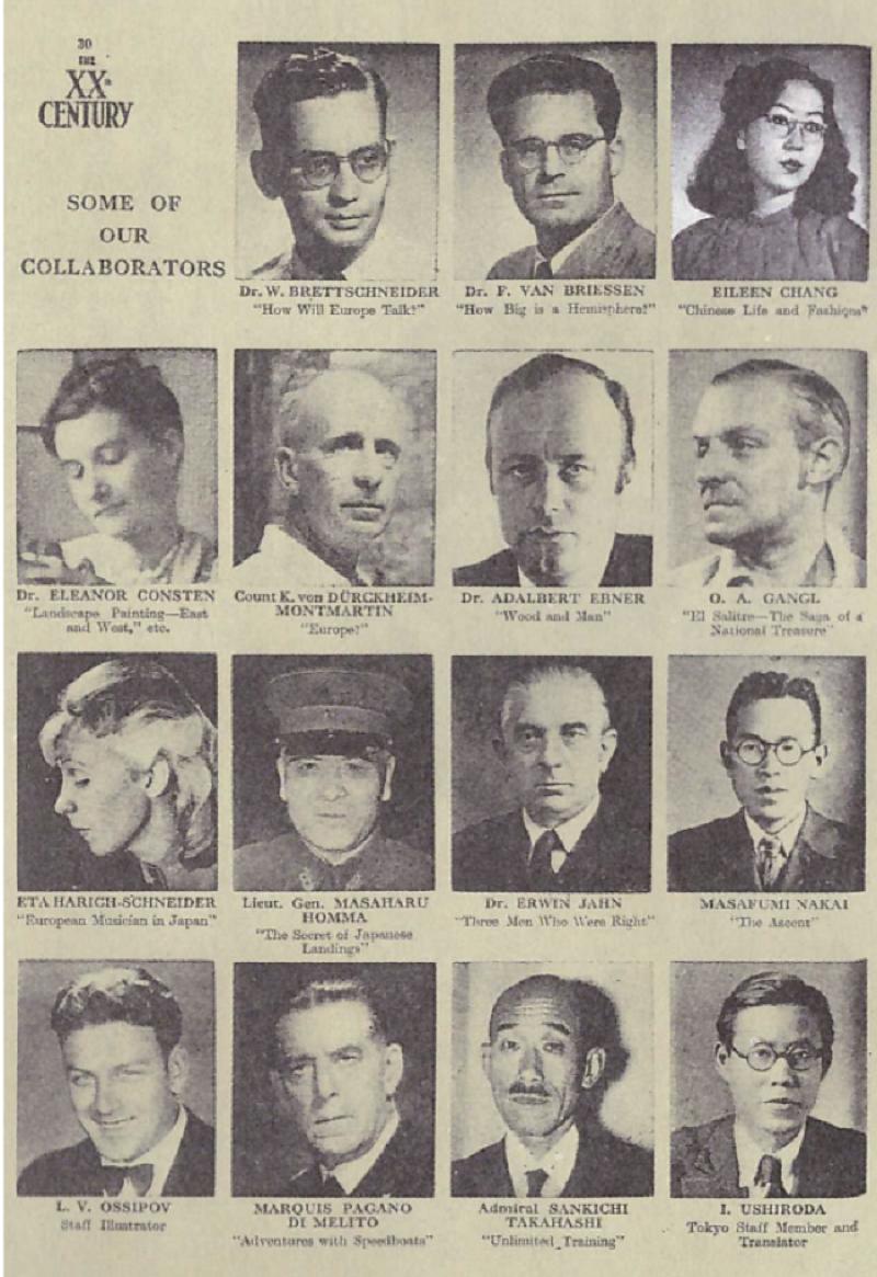 1943年,《二十世紀》雜誌刊登張愛玲女士照片(右上角第一人) 。 鄭樹森/提供