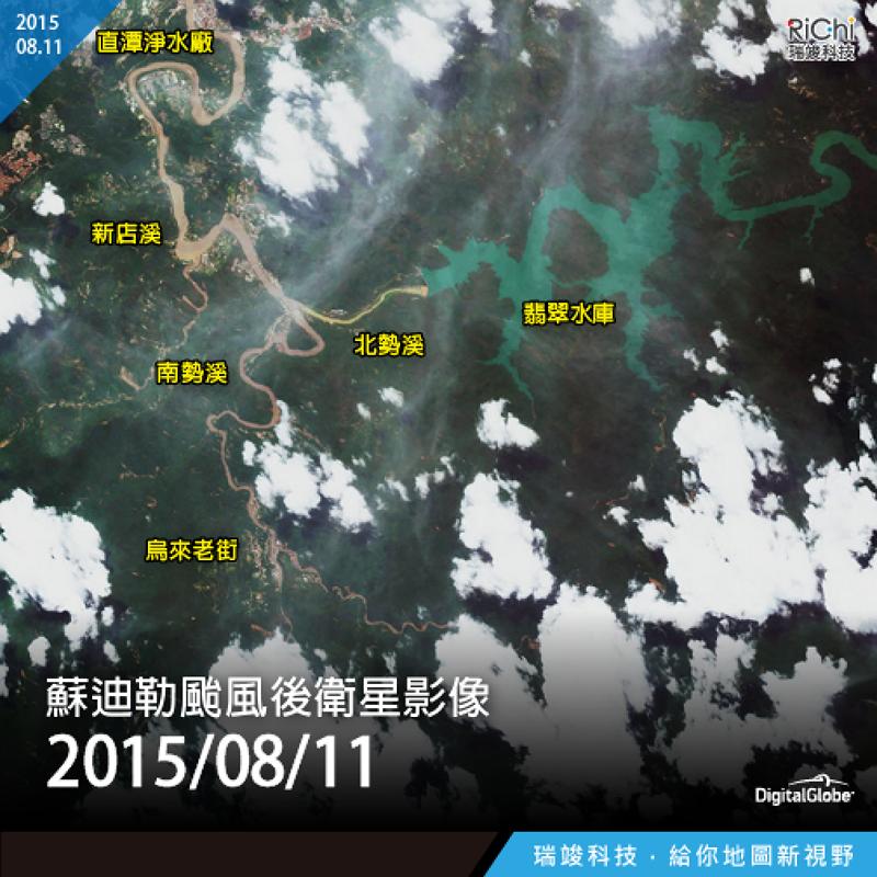台北市自來水黃濁問題,柯文哲指出問題在南勢溪,實際上翡翠水庫三年前就已提出警告。(取自瑞竣科技臉書)