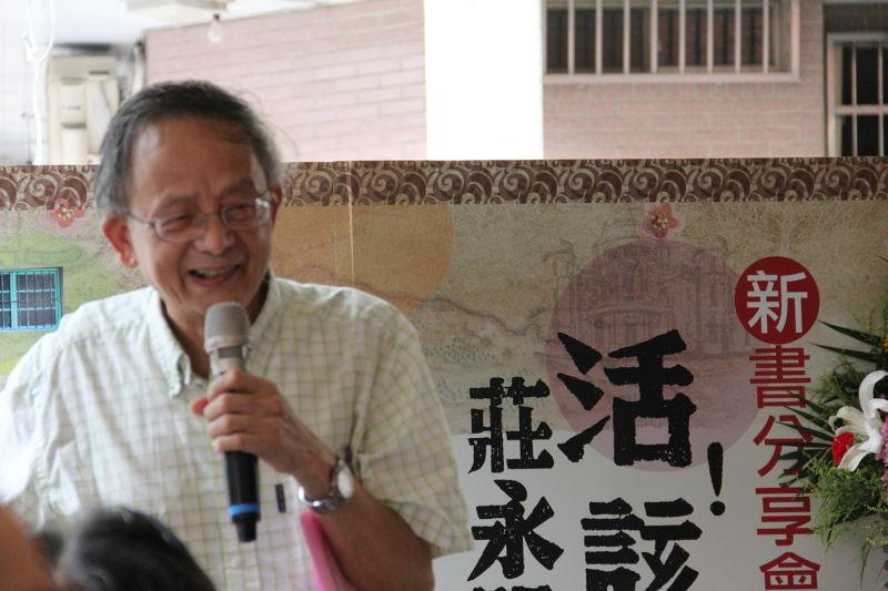 莊永明認為自己集「天時、地利、人和」於一身,他是一部活的台灣課綱。(陳芷若攝)