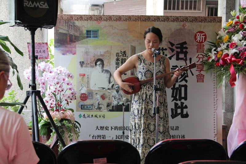 新書分享會開場用三味弦彈奏台灣歌謠望春風,而望春風的作詞人李臨秋就是莊永明的鄰居。(陳芷若攝)