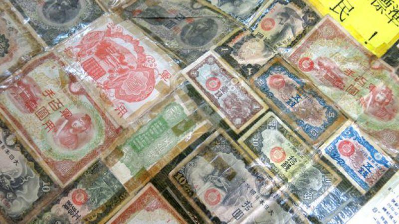 向香港索償協會登記的家庭共持有5.4億日元軍票。(BBC中文網圖片)