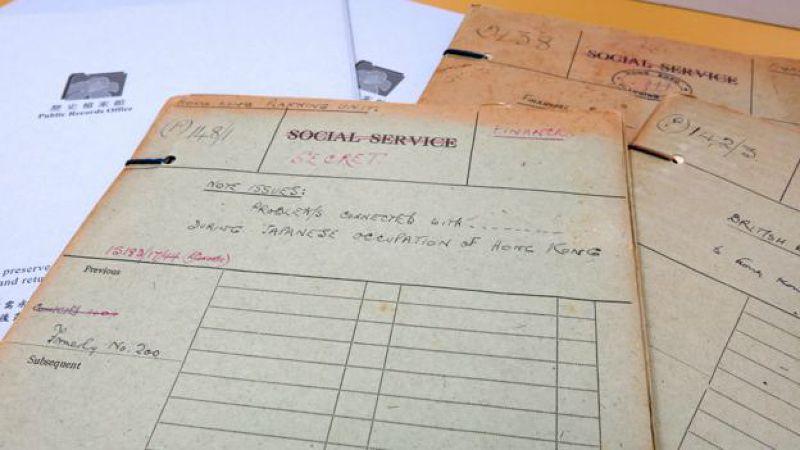 英國籌備日軍投降後收回香港的過程中認為須拒絕承認日本軍票。(BBC中文網圖片)