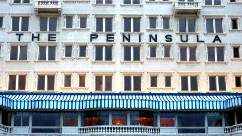 半島酒店既是香港總督楊慕琦簽署投降書的地點,也間接見證了軍票發行的歷史。(BBC中文網圖片)