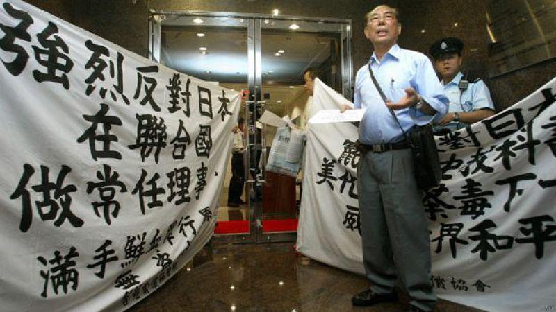 每逢中國與香港的重要戰爭紀念日,香港索償協會都會出現在日本領館前抗議。