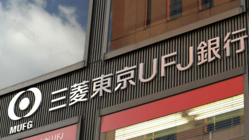 曾在香港發行軍票的橫濱正金銀行是今天三菱東京UFJ銀行的前身。