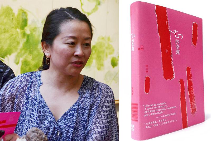 旅美藝術家孫采華(左)出版半自傳著作《5.4的幸運》,描寫她的生命歷程。(林彥呈攝、取自孫采華/5.4的幸運臉書,影像合成:風傳媒)