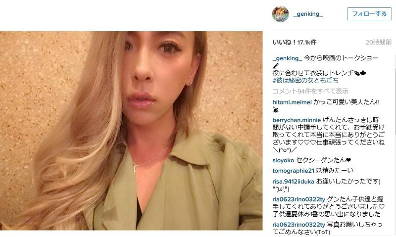 (圖/_genking_@instagram)