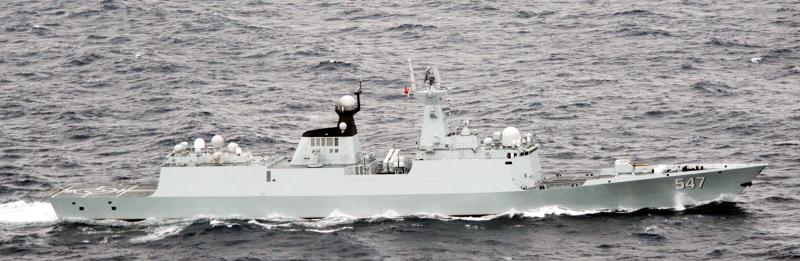 中國海軍導彈護衛艦臨沂艦。(日統合幕僚監部)