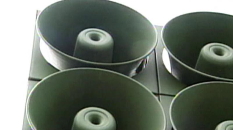 南韓對北韓的擴音器。