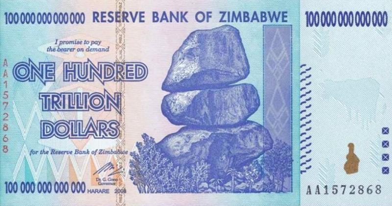 辛巴威在2009年曾發行百兆鈔票。