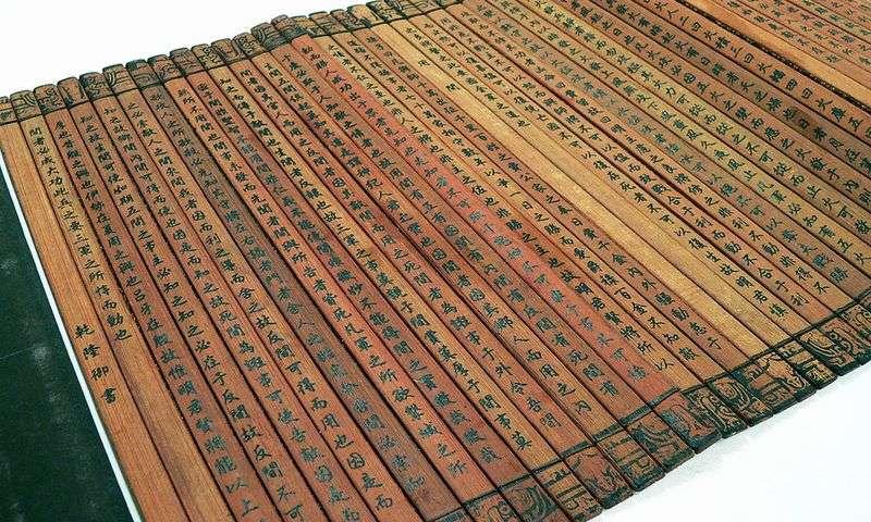 圖為《孫子兵法》譯本竹簡,為河濱加利福尼亞大學藏書。( bluefootedbooby on flickr.com/維基百科)