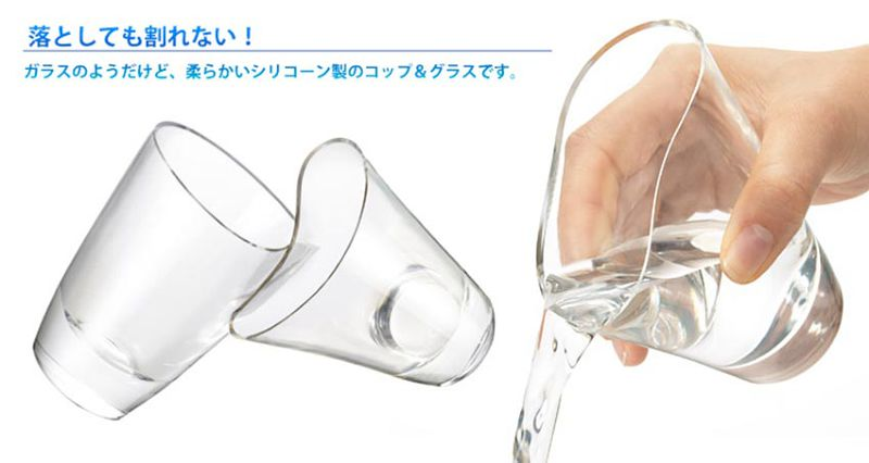 glass03.jpg