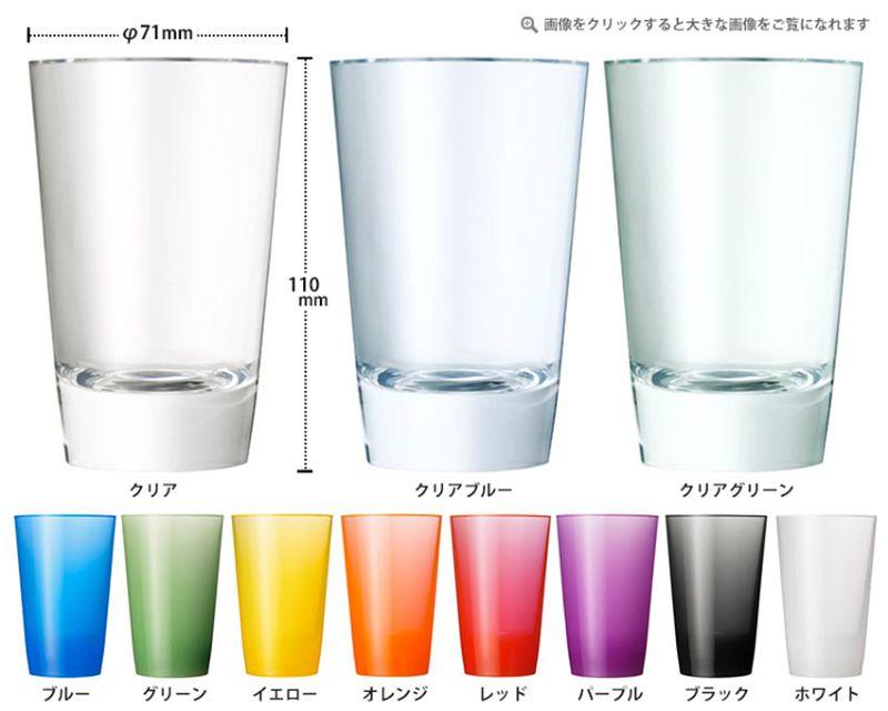 glass08.jpg