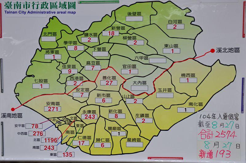 結至8月27日台南市登革熱確診病數及分佈圖(取自台南市政府)