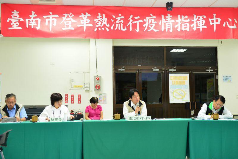 賴市長主持第12次登革熱疫情會議(取自台南市政府)