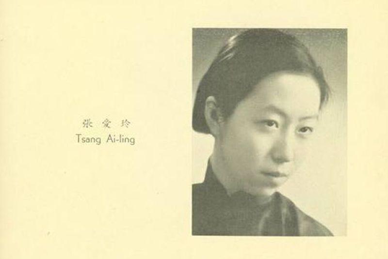 張愛玲的高中畢業照。
