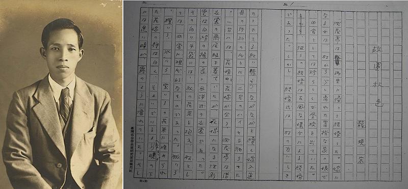 龍瑛宗(1942年攝)與〈故園秋色〉日文手稿。(印刻文學提供)
