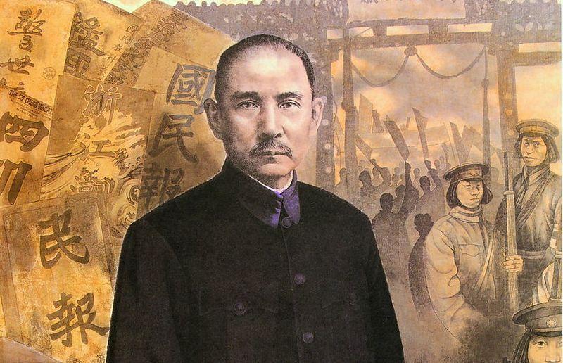 國民黨還記得孫中山和三民主義嗎?