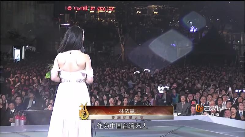 中國媒體也加工字幕,當《芒果TV》在同步直播時竟也自動加上「作為中國台灣藝人,我能夠得到這個獎很開心」的字幕。(截圖取自YouTube)