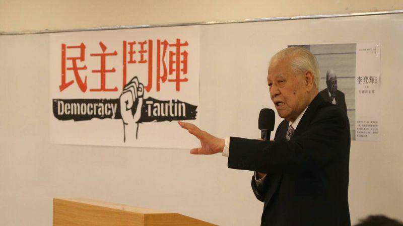 前總統李登輝9月13日應「民主鬥陣」邀請作專題演講(吳逸驊攝)