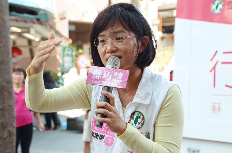 20150914-SMG0045-022-蘇巧慧成立行動黨部-陳菊-蔡耀徵攝.jpg