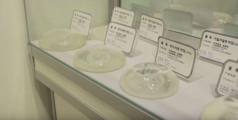 水滴型、圓盤型的胸部填充物能帶來不同的效果,還有各式尺寸可以選擇。(圖/BK Plastic Surgery@facebook)