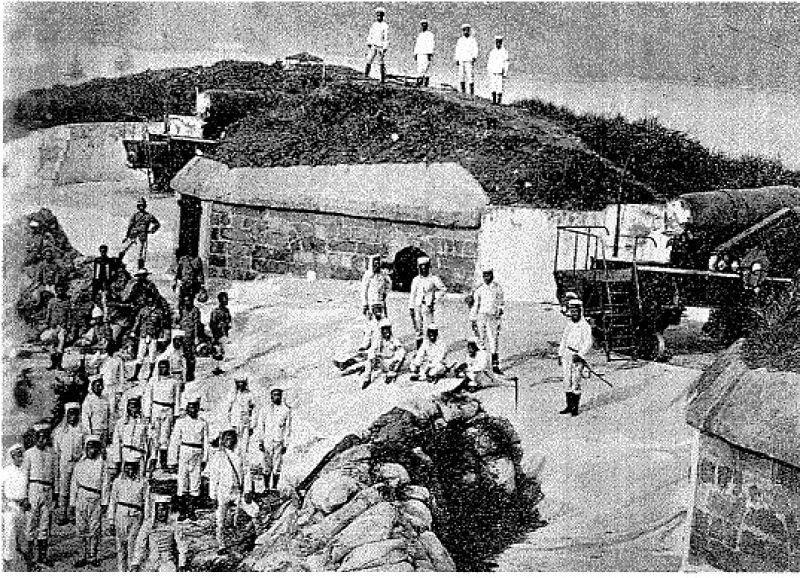20150915-SMG0045-050-1895年6月,日軍攻下基隆炮台-Wiki.jpg