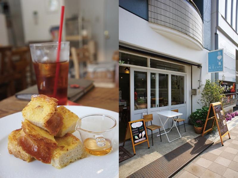 (左)淋上香醇蜂蜜的原味方塊法國土司(右)簡約的店舖外觀