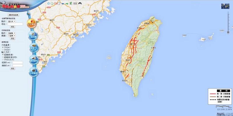 選擇「台灣的活動斷層」,會在地圖上顯示斷層的分布與特性。(取自經濟部中央調查研究所網站)