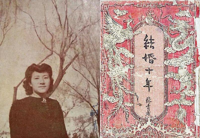 擅長文字遊戲的蘇青和她的小說《結婚十年》。(作者提供)