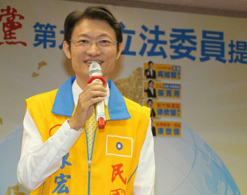 20150918-SMG0045-009-民國黨立法委員提名會-陳宏瑞-葉信菉攝.jpg