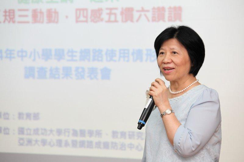 亞洲大學副校長柯慧貞畢業於台大心理研究所博士,致力防治兒童及青少年網路成癮的問題(取自 教育部全球資訊網)
