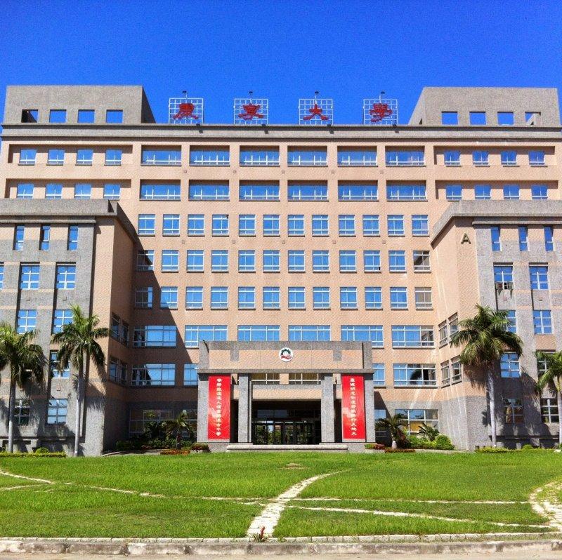 位於台南市的康寧大學日前完成併校,分為南北兩校區。(取自 wiki維基百科)